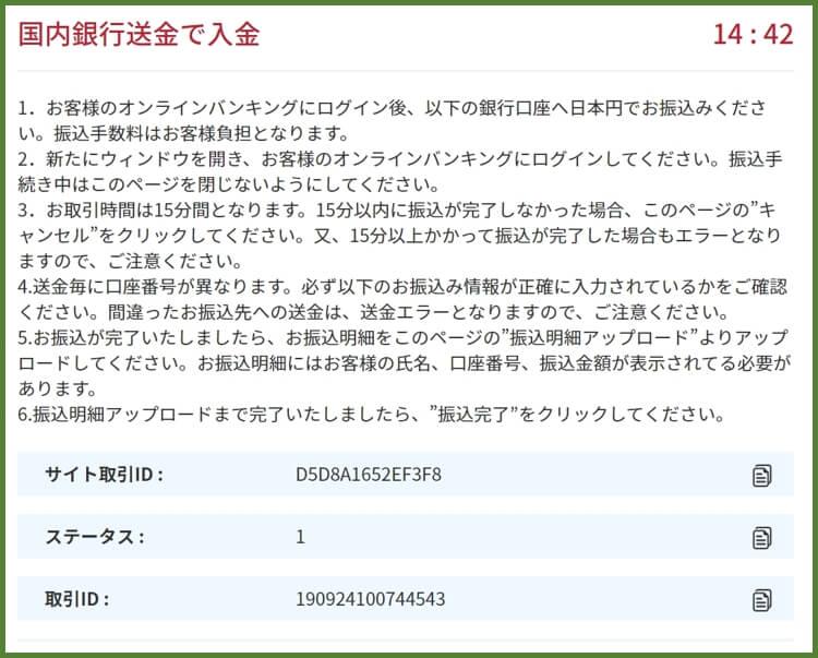 onlinebank1