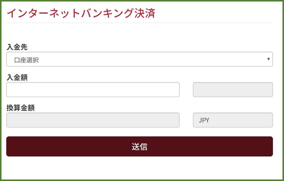 onlinebank3