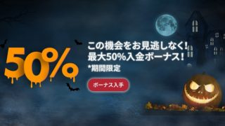 Post-50-deposit-halloween-JP