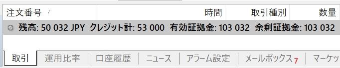 200625 残高