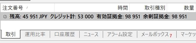 200626 残高
